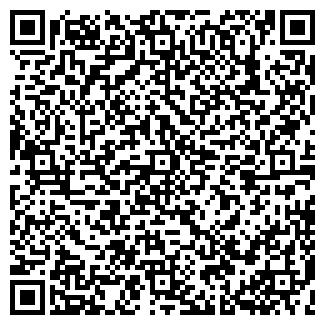 QR-код с контактной информацией организации ЛИГА-МАСТЕР