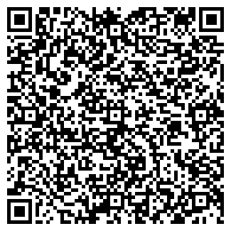 QR-код с контактной информацией организации ЛЕВША