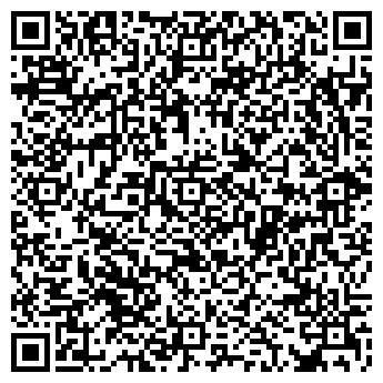 QR-код с контактной информацией организации МИР СТРОЙМАТЕРИАЛОВ, ООО