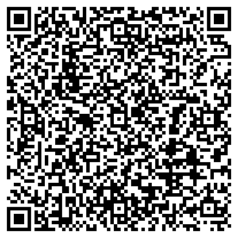 QR-код с контактной информацией организации БЕЛГОРОДСТРОЙДЕТАЛЬ
