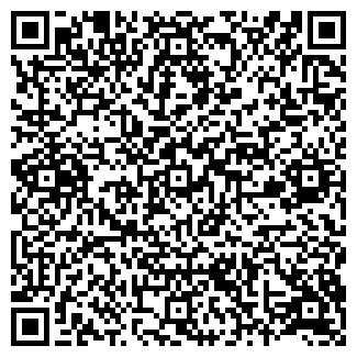 QR-код с контактной информацией организации РУСТОКС