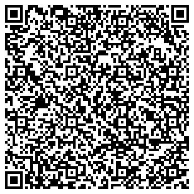 QR-код с контактной информацией организации РЕКОРД-ЦЕНТР ДОЧЕРНЕЕ ПРЕДПРИЯТИЕ ЗАО БЕЛГОРОДСКИЙ ЦЕМЕНТ