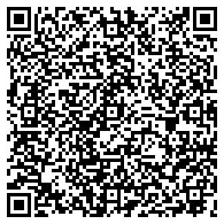 QR-код с контактной информацией организации СТЕНС, ООО