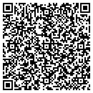 QR-код с контактной информацией организации КРАСКИ КВИЛ