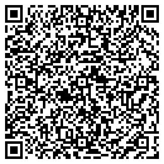 QR-код с контактной информацией организации СЕВЕРНОЕ-2