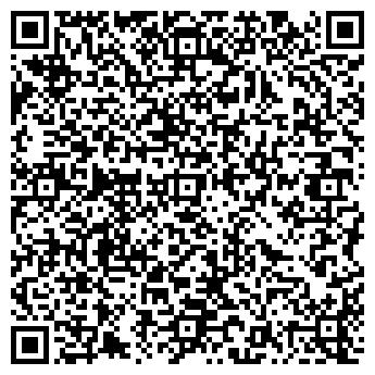 QR-код с контактной информацией организации СТРОЙКОЛОР-ЖБК-1