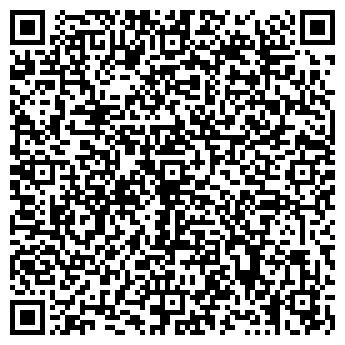 QR-код с контактной информацией организации ЭКСИМТРЕЙД-БЕЛГОРОД