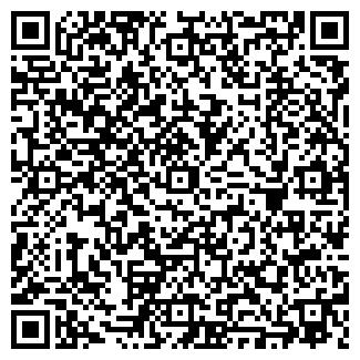 QR-код с контактной информацией организации ООО БЕЛОПТРЕЙД