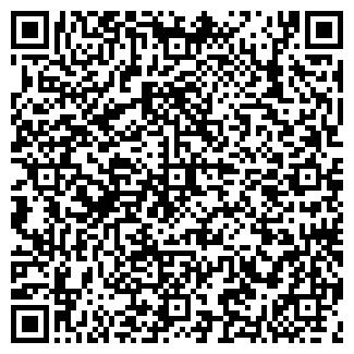 QR-код с контактной информацией организации КРОВЛЯ ПЛЮС