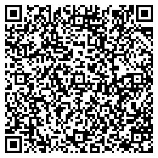 QR-код с контактной информацией организации ЭЛАСТ