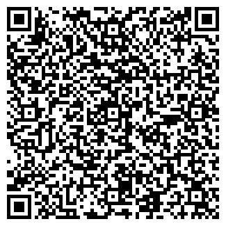 QR-код с контактной информацией организации ШУМИЛО А.А.