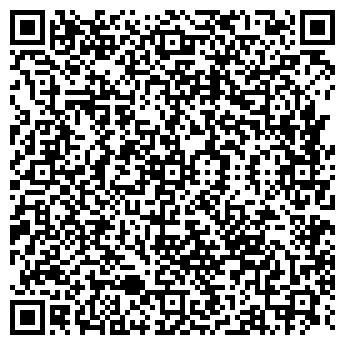 QR-код с контактной информацией организации ЛИТОВЧЕНКО С.А.
