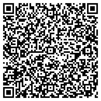 QR-код с контактной информацией организации ЕЛКИ-ПАЛКИ