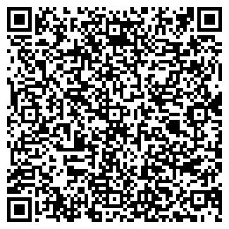 QR-код с контактной информацией организации КАЛИФ