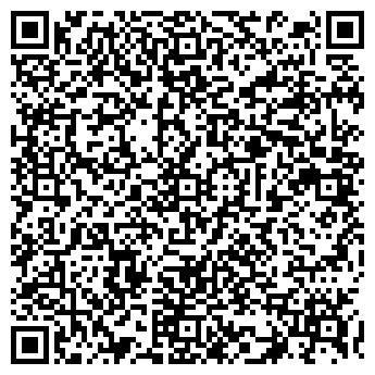 QR-код с контактной информацией организации БЕЛТОПБЕТОН, ООО
