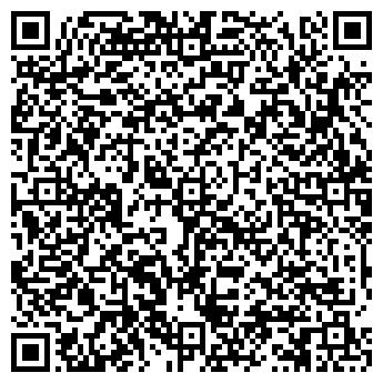 QR-код с контактной информацией организации МОНТАЖСТРОЙСЕРВИС, ООО