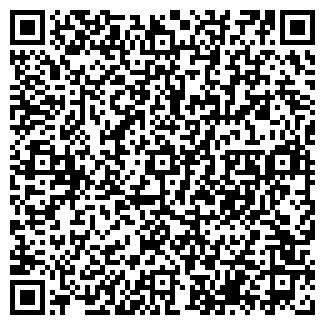 QR-код с контактной информацией организации ПРОФЕВРО, ООО