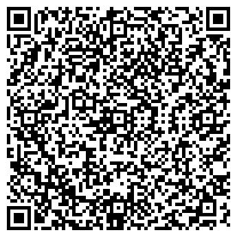 QR-код с контактной информацией организации СЕЛЕНА ЛАЙН