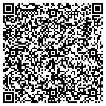 QR-код с контактной информацией организации ПРОФСТАНДАРТ, ООО
