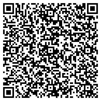 QR-код с контактной информацией организации ПОТАТУШКИНЫХ
