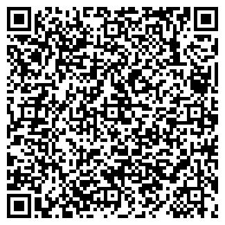 QR-код с контактной информацией организации АЛЮМИН, ООО