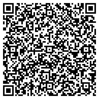 QR-код с контактной информацией организации ЖЕСТЯНЩИК
