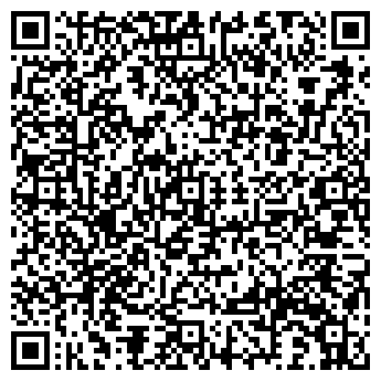 QR-код с контактной информацией организации ООО ФЕРМАСТРОЙКОМПЛЕКТ