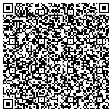 QR-код с контактной информацией организации ЭКСПЕРИМЕНТАЛЬНЫЙ ЛИТЕЙНО-МЕХАНИЧЕСКИЙ ЗАВОД