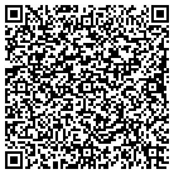 QR-код с контактной информацией организации КАЗАКОВ, ЧП
