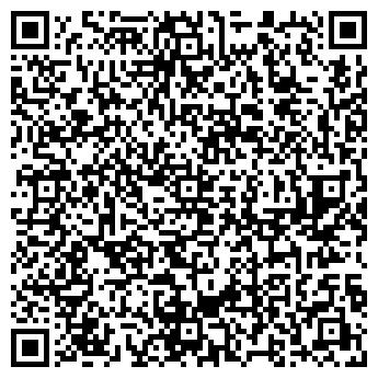 QR-код с контактной информацией организации КОНСТРУКЦИЯ-ЭКО, ООО
