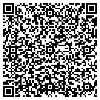 QR-код с контактной информацией организации РУС-МЕД-2000