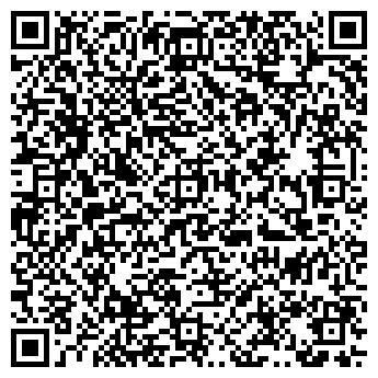 QR-код с контактной информацией организации ТЕРЦ, ООО