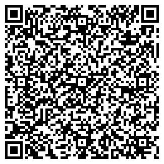 QR-код с контактной информацией организации ЭМК-ЗМК