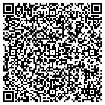 QR-код с контактной информацией организации АРСЕНАЛ-ХИМСТРОЙ, ООО