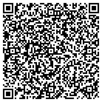 QR-код с контактной информацией организации БЕЛГОРОДОТДЕЛСТРОЙ, ООО