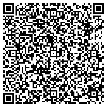 QR-код с контактной информацией организации АЛИМОВА О. В., ИП