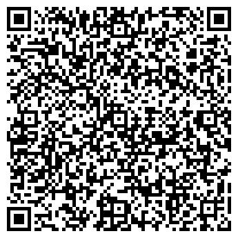 QR-код с контактной информацией организации БЕЛРЕГИОНСНАБ, ООО