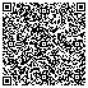 QR-код с контактной информацией организации ИНТЕРЬЕР МАГАЗИН