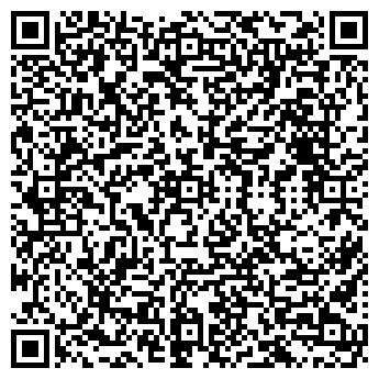 QR-код с контактной информацией организации КЕРАМОГРАНИТ