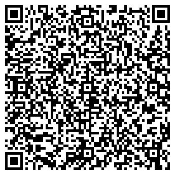 QR-код с контактной информацией организации КОМФОРТ ГРИГОРЬЕВ Р. В., ЧП