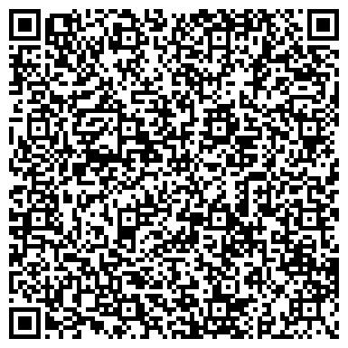 QR-код с контактной информацией организации ОСБ ОФИЦИАЛЬНЫЙ ДИЛЕР ПКФ ООО(Г. МАЙКОП)