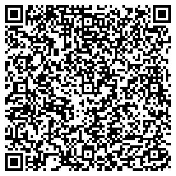 QR-код с контактной информацией организации СТРАНА ТУРИЗМА