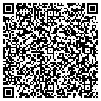 QR-код с контактной информацией организации ПАКТ, ООО