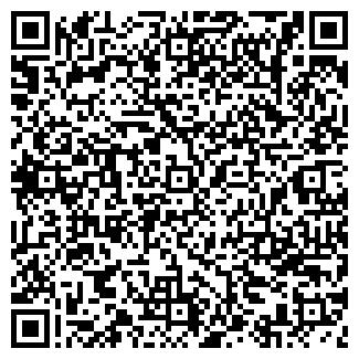 QR-код с контактной информацией организации ПРОМХИМ, ЗАО