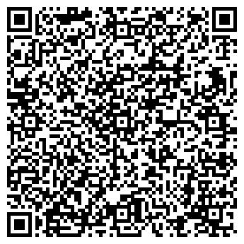 QR-код с контактной информацией организации ПРОФ ALUMIN ФИРМА, ООО