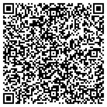 QR-код с контактной информацией организации РЕМСТРОЙБЫТ, ЗАО