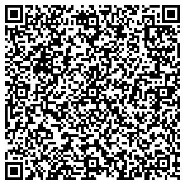 QR-код с контактной информацией организации РЕМСТРОЙКОМПЛЕКТ-СЕРВИС, ООО