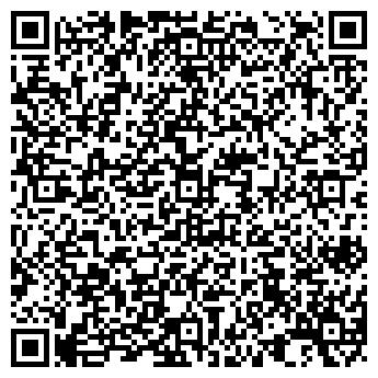 QR-код с контактной информацией организации САЛЕНКО В. К.