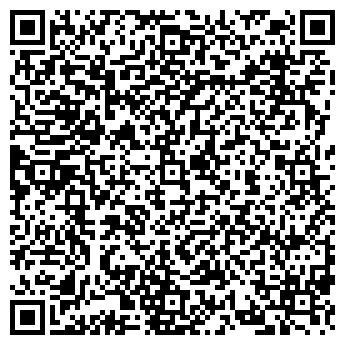 QR-код с контактной информацией организации СКИФ-БЕЛОГОРЬЕ ТЦ