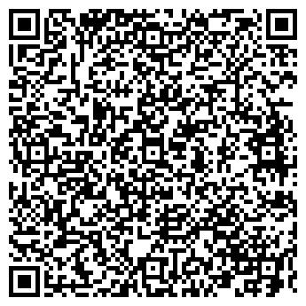 QR-код с контактной информацией организации СТАНДАРТ-М, ООО